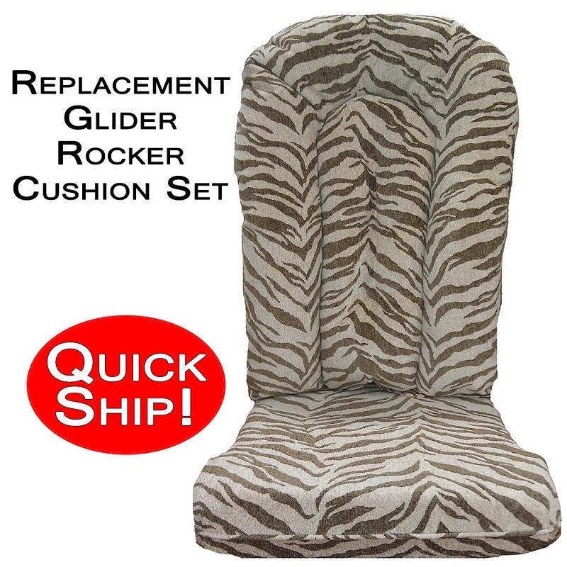 Brown Zebra Glider Rocker Cushion Set - Quick Ship! Brown Zebra Glider Rocker Cushion Set