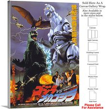 "Godzilla vs Mechagodzilla Movie 1993 Theater Art Canvas Wrap 20"" x 30"""