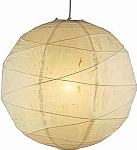 Orb Large Pendant Collapsible Hanging Lamp