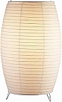Suki Floor Tall Lantern Table Lamp with Collapsible Shade