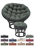 Papasan Chenille Fabric Replacement Cushion