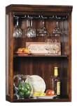 Belmont Hutch 695-026 Howard Miller Wine Cabinet