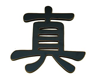 CHINESE TRUTH Word Decor
