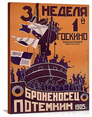 Battleship Potemkin Vintage Printed On Canvas