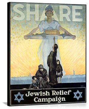 Share Jewish Relief Campaign Vintage Printed On Canvas