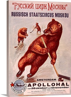 Appolohal Russian Hockey Vintage Printed On Canvas