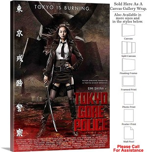 "Tokyo Gore Police Famous Movie Theater 2008 Art Canvas Wrap 20"" x 30"""