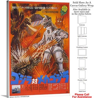 "Godzilla vs Bionic Monster Movie Theater 1974 Art Canvas Wrap 20"" x 30"""