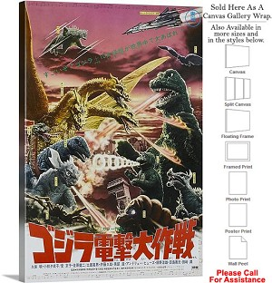 "Destroy All Monsters Famous Movie Theater Art Canvas Wrap 20"" x 30"""