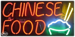 Chinese Food Neon Business Sign