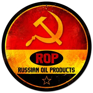ROP Gasoline Vintage Metal Sign
