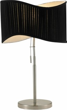 Symphony Table Lamp with Satin Steel Finish