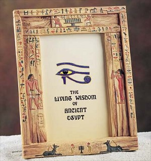 "Egyptian Picture Frame (5"" X 7"")"