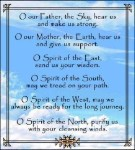 Our Father The Sky Tapestry