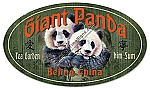 Giant Panda Vintage Metal Sign