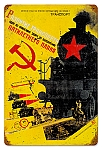 Soviet Train Vintage Metal Sign